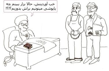 بازداشت فعالين کارگری